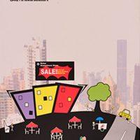 cover-ruang-kota-ekspresi-2011